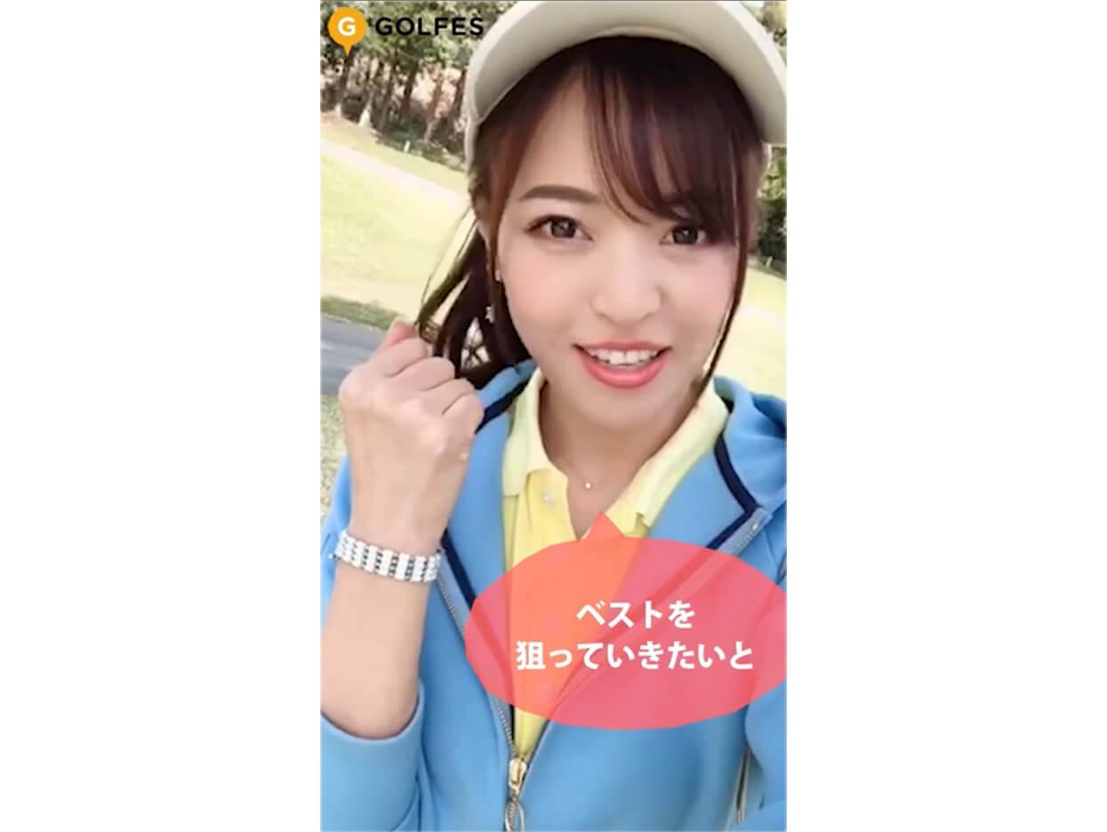 ゴルフ大好きモデル 高橋としみさんのコアフォース体験レポート