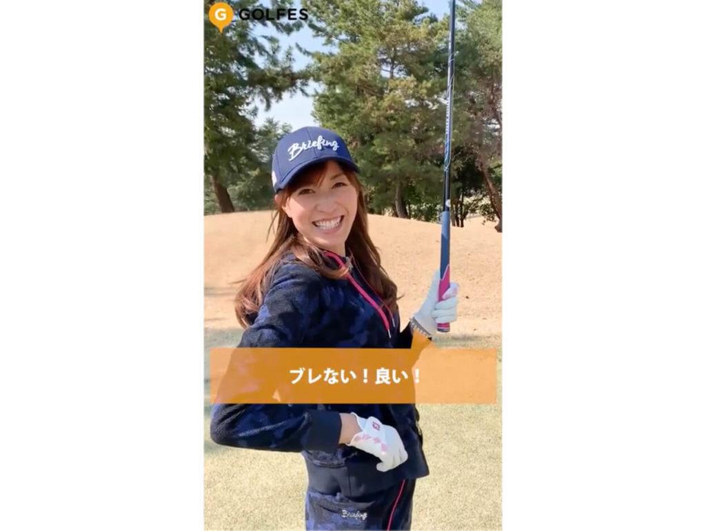 ゴルフ女子 高沢奈苗さん はじめてのコアフォース体験レポート