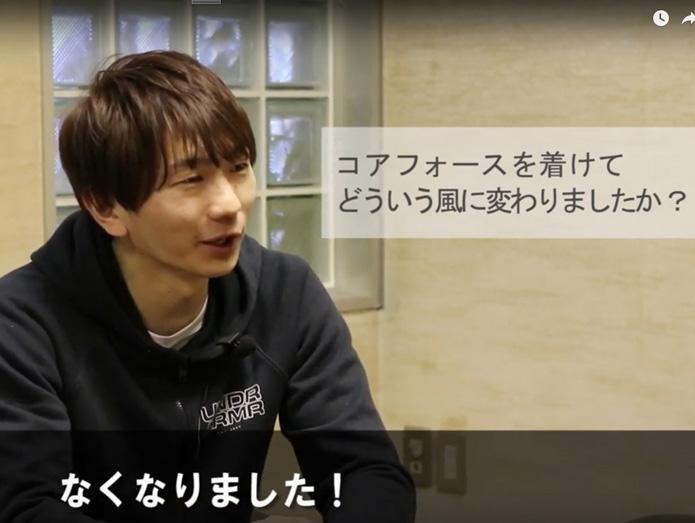 コアフォースインタビューVol,02 千葉ジェッツふなばし西村文男選手