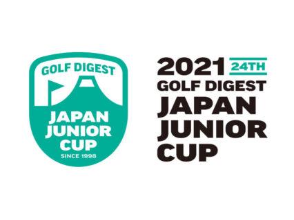 [CSRレポート]「ゴルフダイジェスト ジャパンジュニアカップ」にサポーター企業として参加